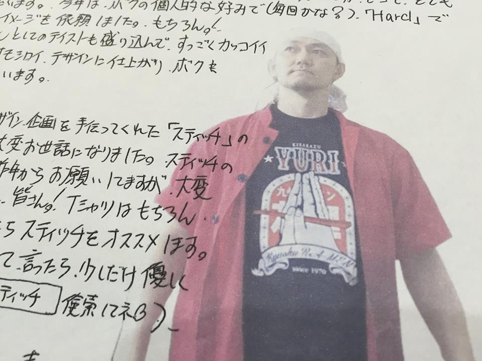 木更津のうまいラーメン屋「友理」でTシャツが売れてる理由。