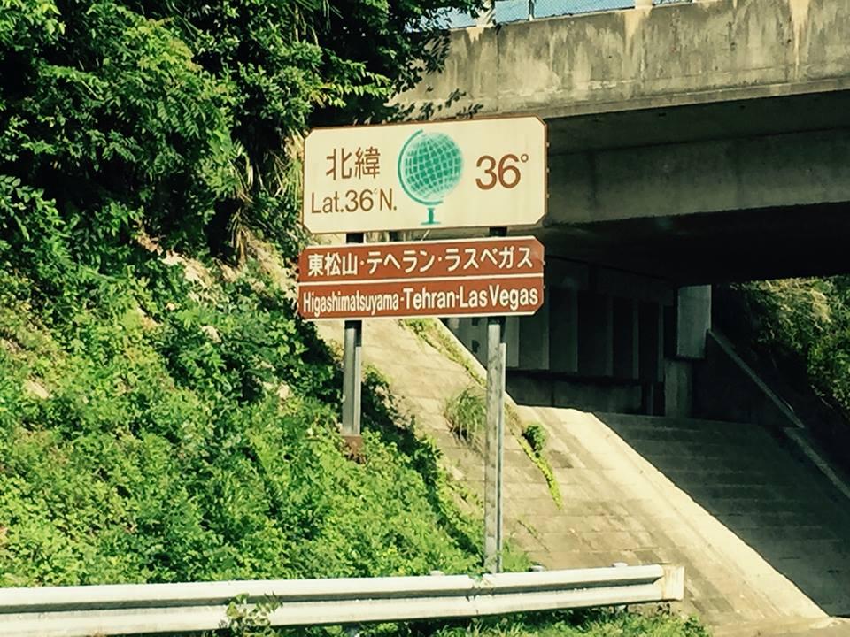 [長野県]大型連休が長野に決まって、旅先情報はここで調べた!
