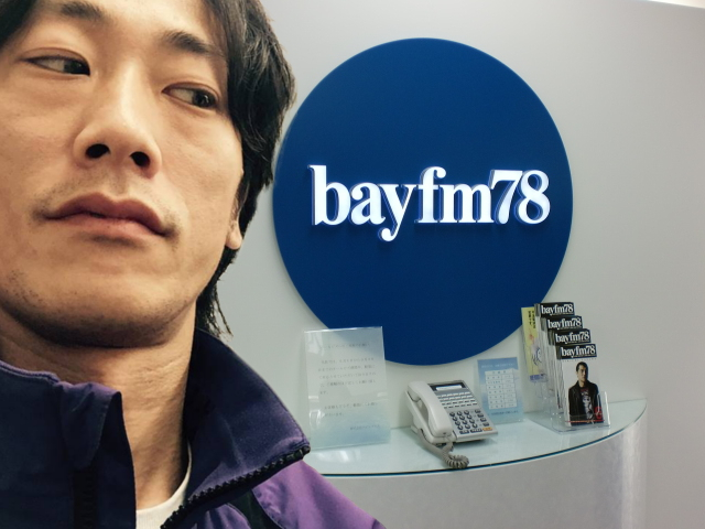 よっしゃ!bayfm(78.0MHz)が来るよ―――――ッ!!