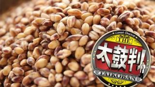 TBS【名医のTHE太鼓判!】にて当社「もち麦」が紹介されます!!