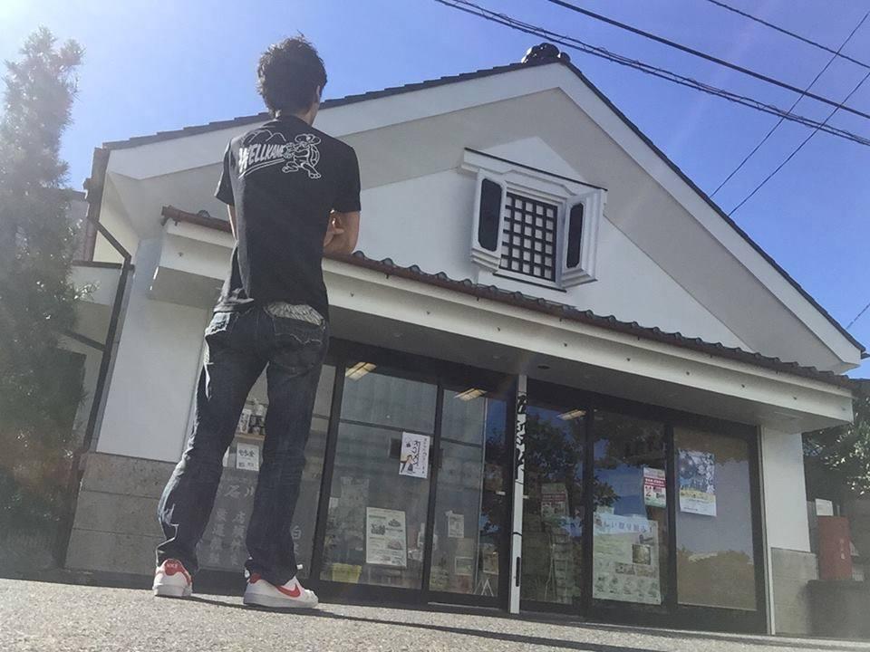 石川商店っていったい何屋!?という疑問を抱く方が多いのでお応えします。