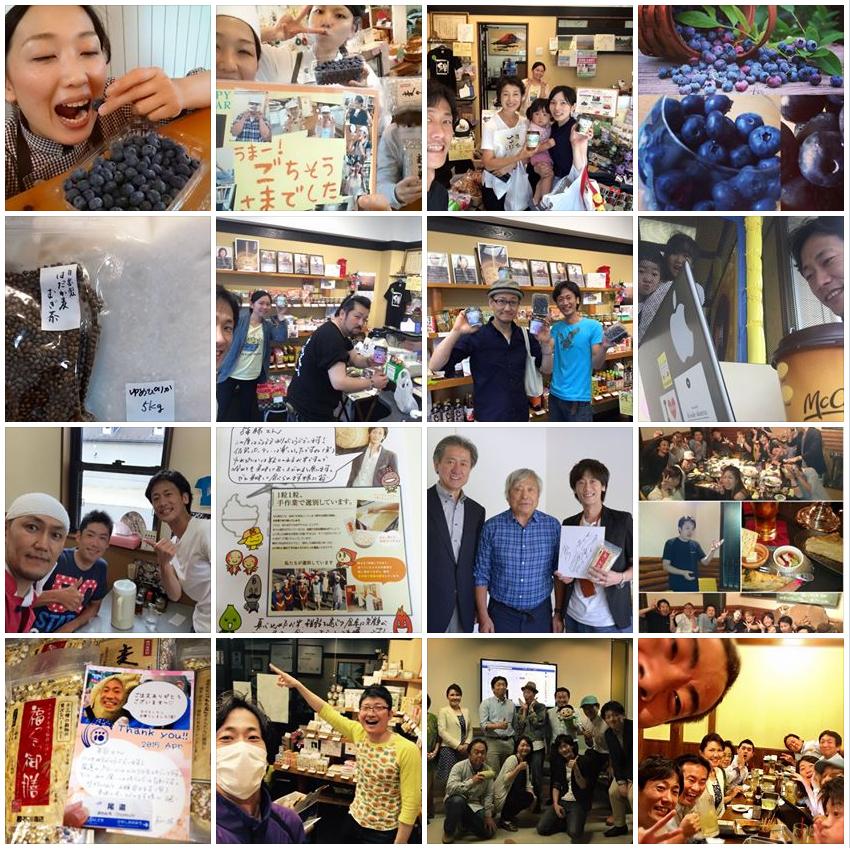石川商店 (4)