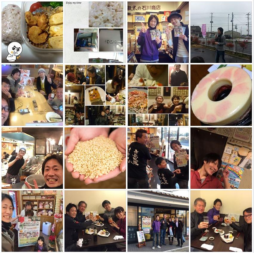 石川商店 (5)