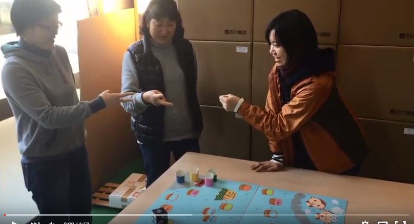 愛知県のお客さまから届いた遊び心満載の贈り物。