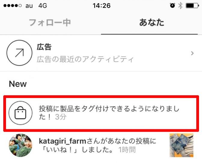 instagram_tag