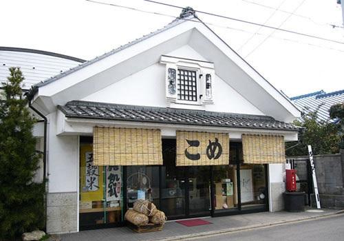 isikawa